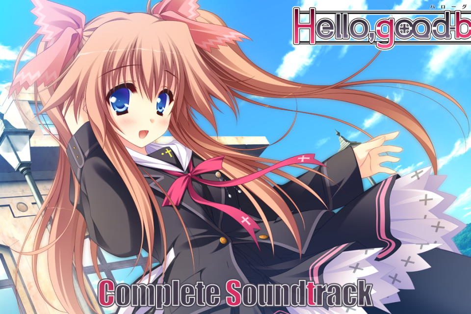 Hello, Goodbye - Complete Soundtrack