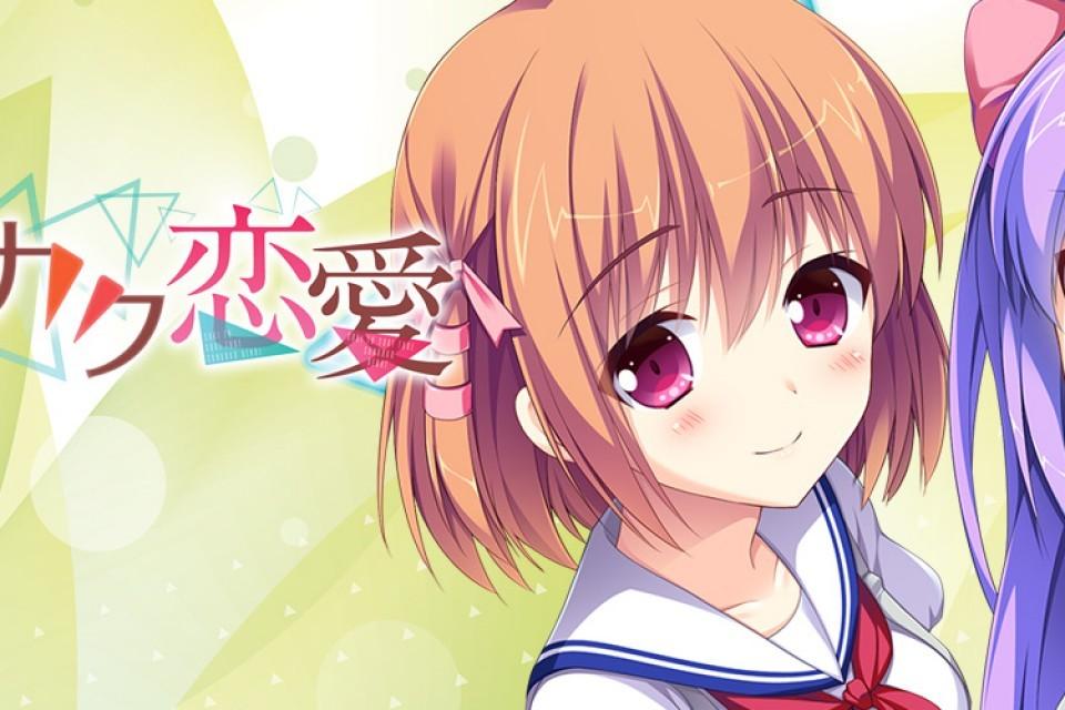 Suki to Suki to de Sankaku Ren'ai